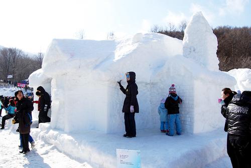 Lễ hội Núi tuyết Taebaeksan